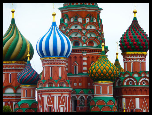 Carousel st basil  s by agiantsquid d2yj052