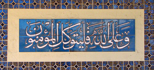 Carousel arabic