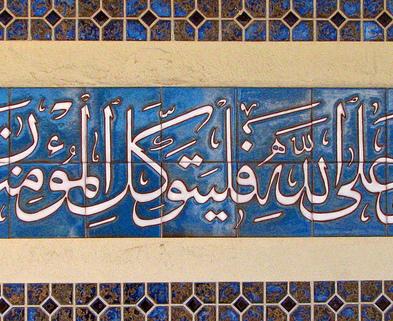 Medium arabic