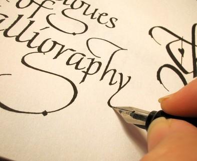 Medium calligraphy