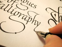 Small_calligraphy