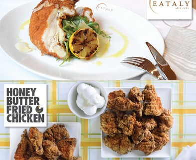 Medium eataly amici  honey butter fried chicken