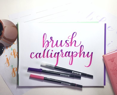 Medium brushclassgraphic