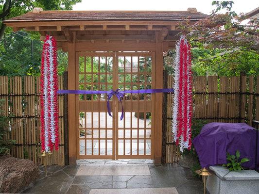 Carousel 2 gate 5510a