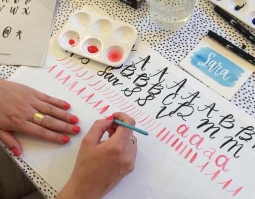 Carousel brush calligraphy