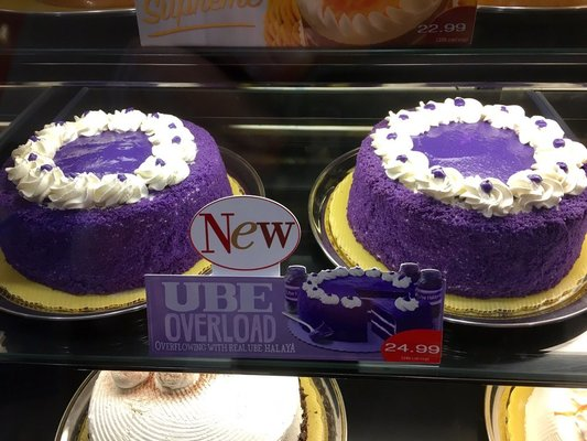 Carousel ube cake