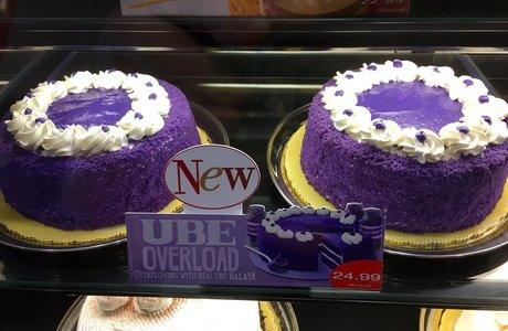 Medium ube cake